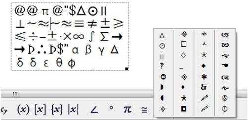 几何画板符号面板出现乱码怎么办?