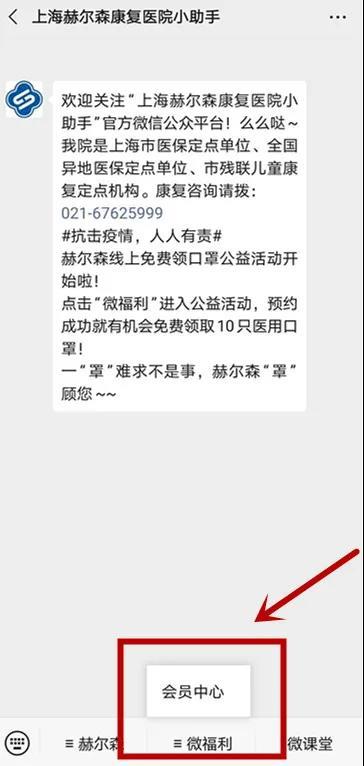 上海松江区九亭免费口罩领取:预约成功每人领10只,包邮到家
