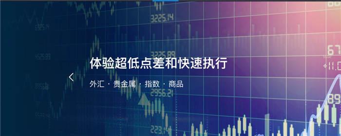 """斯凯国际安全稳定成""""为中国生活而设计""""新力量"""