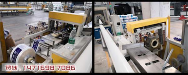 自动线管编织袋包装机