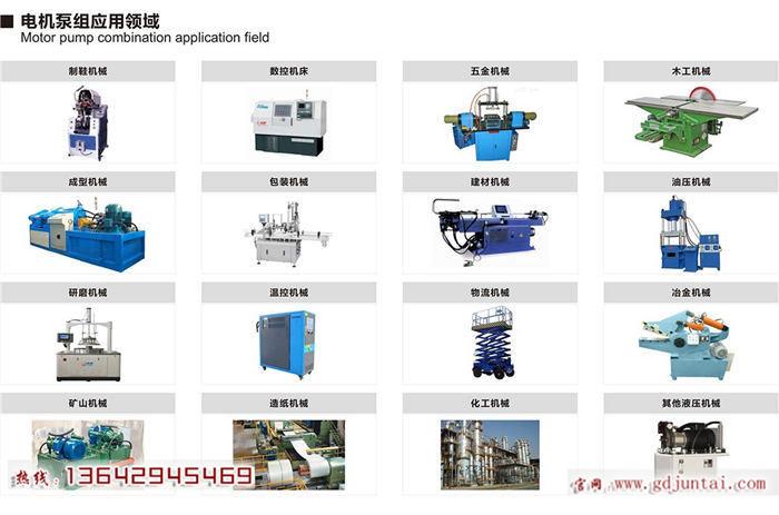 轻工机械单联叶片泵
