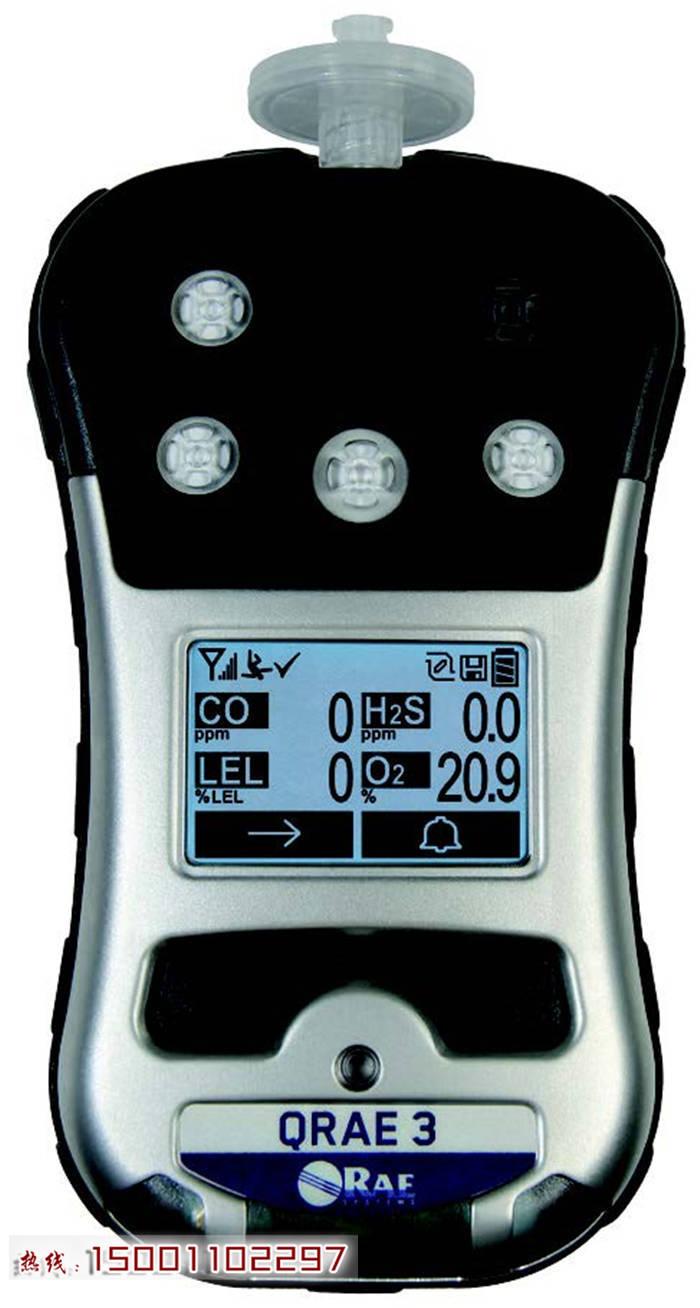 华瑞PGM2500四合一气体检测仪
