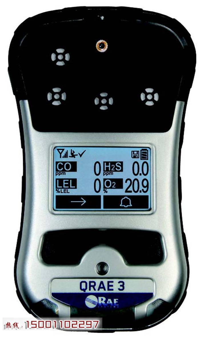 pgm2500四合一气体检测仪新旧模式有何不同