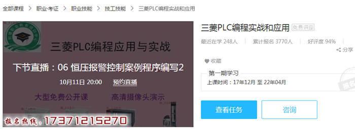 能分享下刘璟工控视频资料吗?