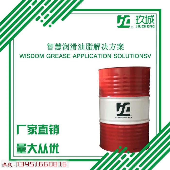 苏州姑苏机床主轴润滑脂 高速轴承润滑脂厂家直销价格