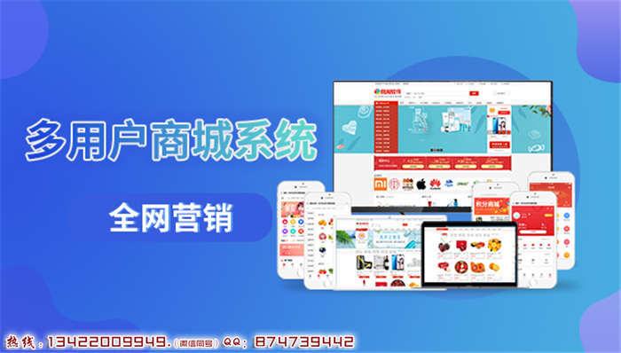 广东购物软件 php在线教育平台源码什么价格