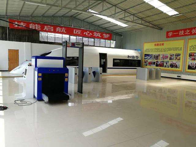 中国五冶高级技工学校专业设备