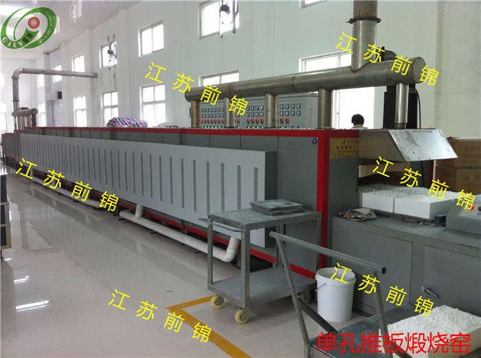 粉体煅烧窑炉—高纯5N氧化铝粉推板窑炉(专用烧结炉)的优化设计和介绍