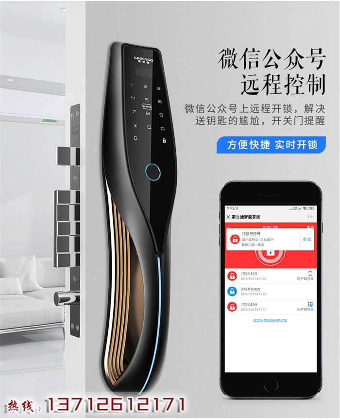 深圳家用智能锁加工 索立捷智能门锁批发智能电子锁行业新领军