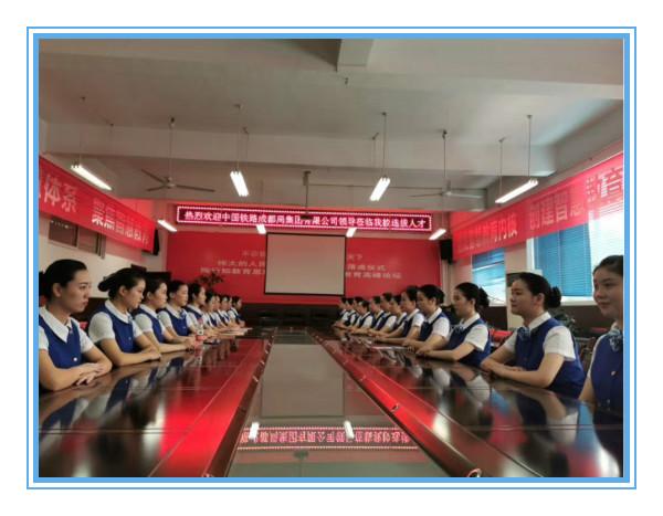 校企合作,就业安置