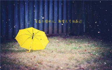 心情低落无奈句子,生活好累好压抑的句子