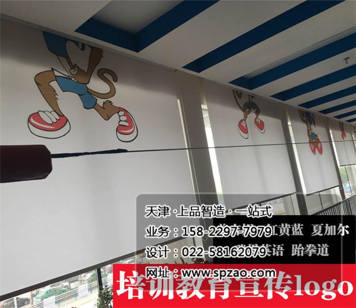 天津北辰区公司窗帘广告 办公窗帘布羚马严选