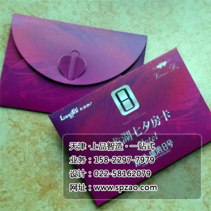 天津河北區文檔袋 牛皮紙檔案袋制作廠家