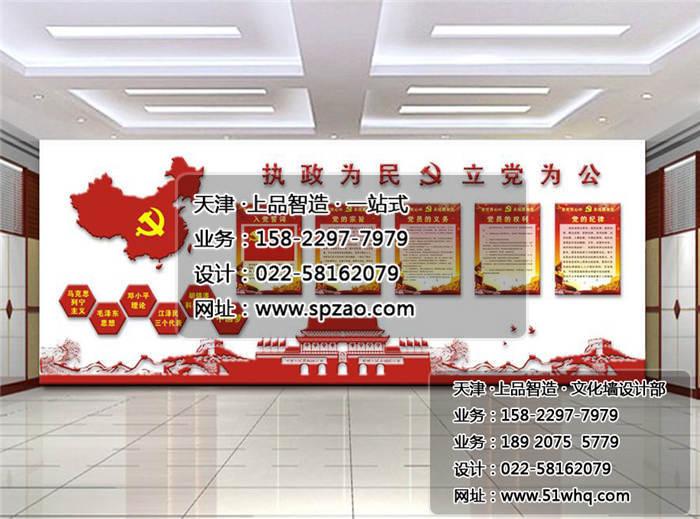 天津西青区党建宣传标牌 党建手绘墙极速交货