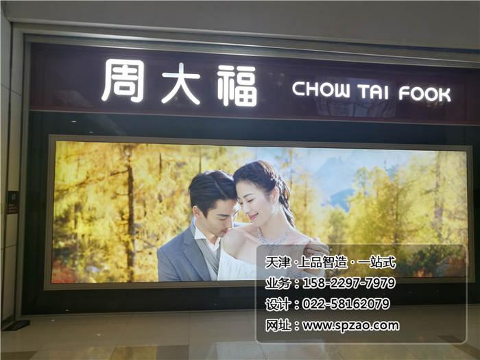 天津西青区UV灯箱 3M布灯箱出厂严选
