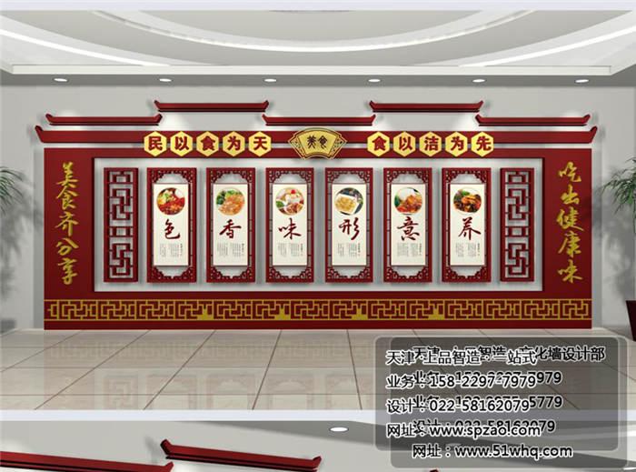 天津和平区公司业绩展示墙 企业标语墙货发全国