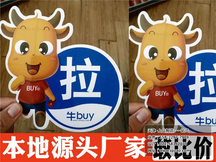 天津河东区立牌餐牌 pvc折弯卡超低价格