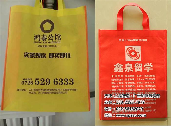 天津河西区打包袋 天津手提袋行业标准