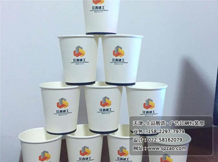 天津南开区天津纸杯厂 纸杯制作获客户点赞