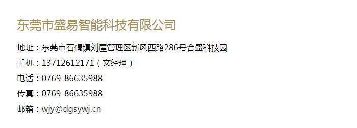 """厦门人脸识别智能锁加工厂 索立捷家用智能锁批造中国""""新零售""""表力量"""