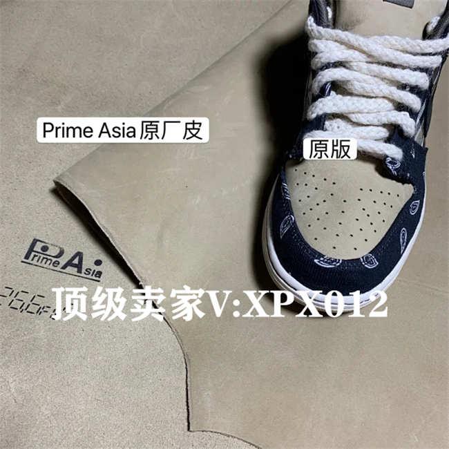 特殊鞋盒真偽 TS Nike sb dunk腰果花真假對比